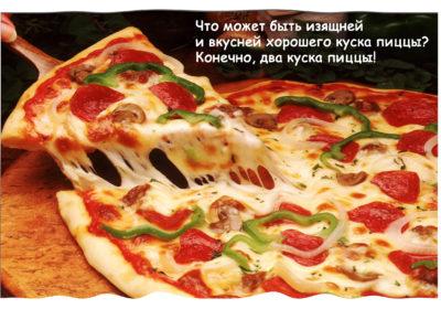 С днем Пиццайоло!